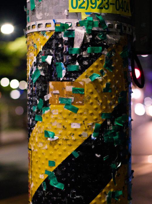 stickies on pole